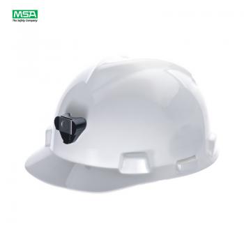Casco V-Gard Para Minero,...